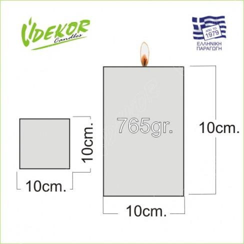 Αρωματικό Κερί Τετράγωνο 10x10 με ύψος 10cm.