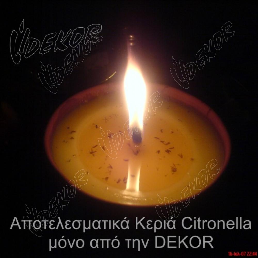 Citronella Κερί Ποτήρι Ουίσκυ