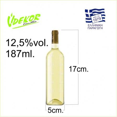 Νάμα ή Αναμα Κόκκινο Κρασί 187ml. Κιβώτιο 24τεμάχια Χονδρική (0,80+ΦΠΑ)