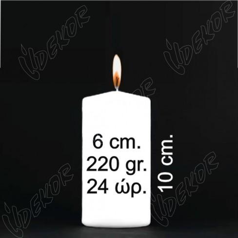ΚΕΡΙ ΚΥΛΙΝΔΡΟΣ Φ6x10cm. ΛΕΥΚΟ  Συσκευασία 24 τεμ.  (24x1,38€+ΦΠΑ)