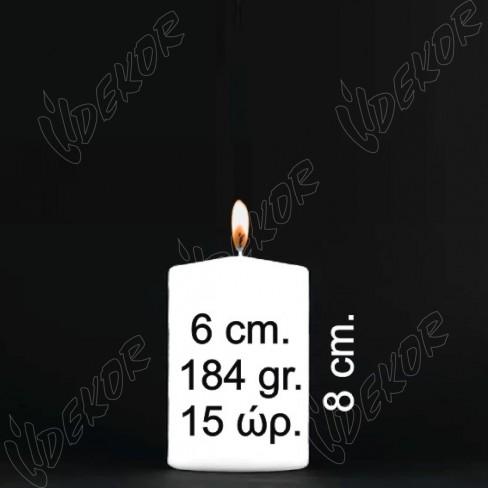 ΦΘΗΝΑ Κεριά Κυλινδρικά Μηχανής Αφινίριστα και Άβαφα Φ 6x8cm. Μόνο σε ΛΕΥΚΟ Συσκευασία  144 τεμ. x 0,59€+ΦΠΑ