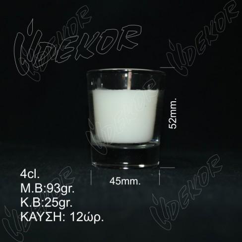 """Ποτήρι """"Σφηνάκι"""" Δεξιώσεων 12 ώρες καύσης  Λευκό 4cl.  24τεμ.  Χονδρική (24x0,70€+ΦΠΑ)"""