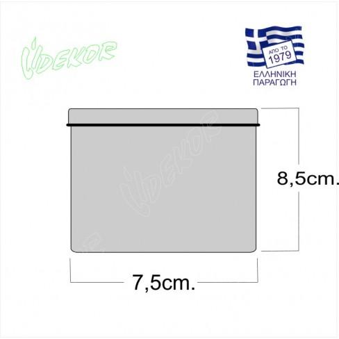 Μπομπονιέρες Μεταλλικό Κουτί 7,5X8,5cm Kιβώτιο 100τεμ. Χονδρική (0,78€+ΦΠΑ)